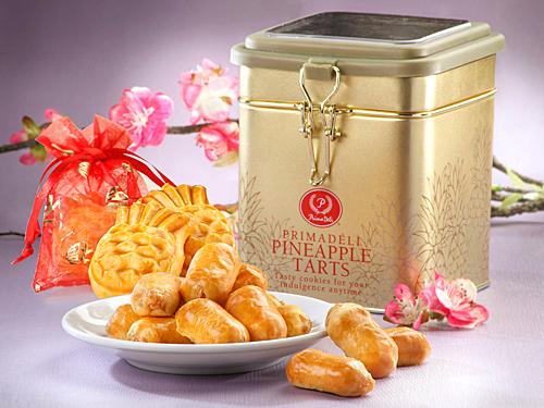 [Closed] PrimaDéli Pineapple Tarts Giveaway Recipe ...